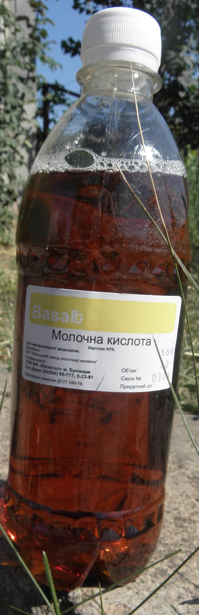 podkisliteli_vody_dlya_selskohozyajstvennyh_zhivotnyh