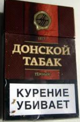 Донской табак темный оптом купить купить электронные сигареты оптом