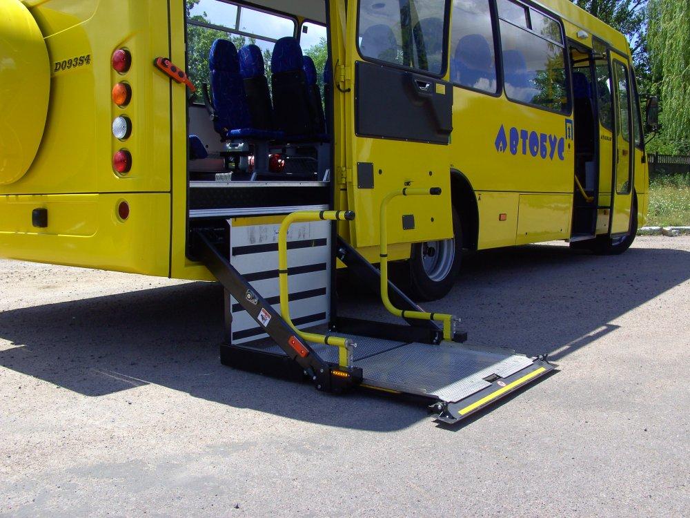 avtobus-specializirovannyj-shkolnyj-ataman-d093s4