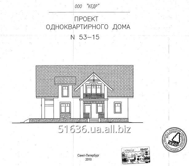 proekt_odnokvartirnogo_doma_arhitekturnye_i