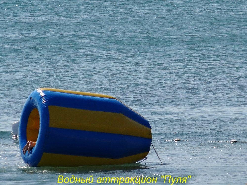 ekstremalnyj_vodnyj_attrakcion_pulya