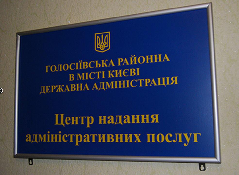 tablichki_ofisnye_nastennye_nadvernye_ukazateli_dizajn_i_izgotovlenie_tablichek