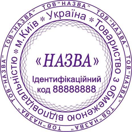 c5159345ff