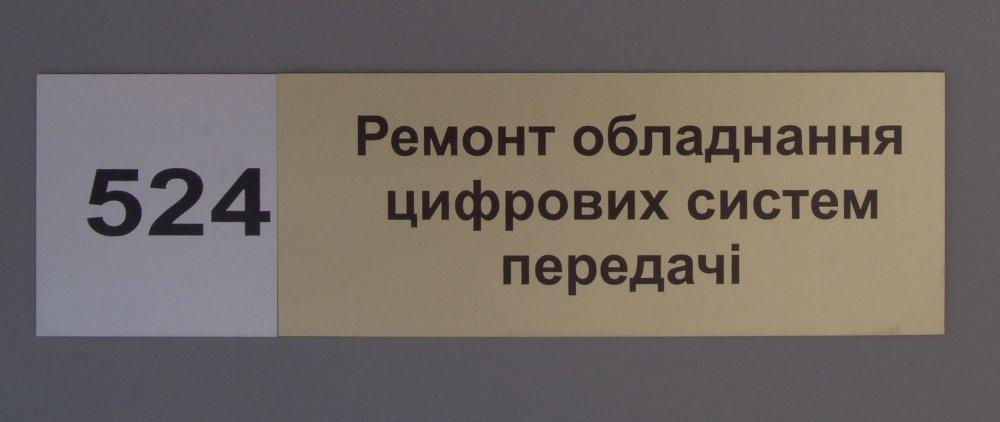 vyveski_ofisnye