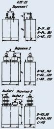 kondensator-k75-25-0015-mkf-10-kv