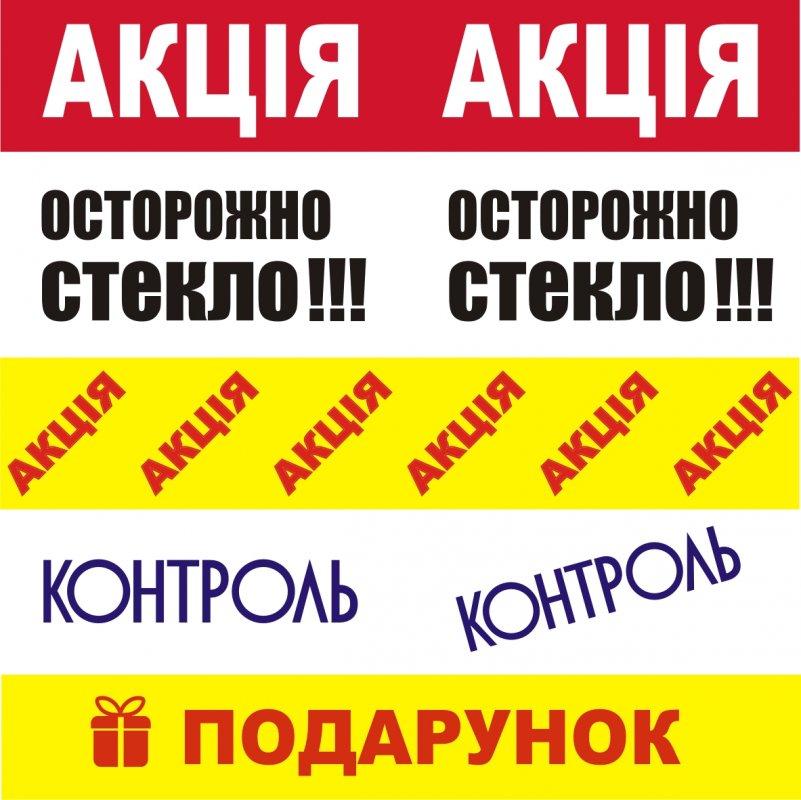 lenta_lipkaya_s_logotipom_48_mm_66m_108_shtuk