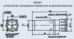 rele-vremeni-uvpm-1-125-80-380-sek