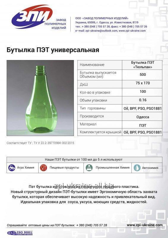 opryskivatel_dlya_cvetov_tyulpan_500_ml