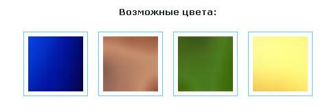 napylenie_soedineniya_nitridov_i_oksidov_titana_na_listy_nerzhaveyushhej_stali