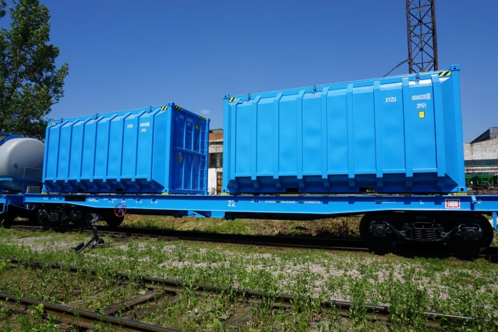 container_for_transportation_and_storage_of_bulk