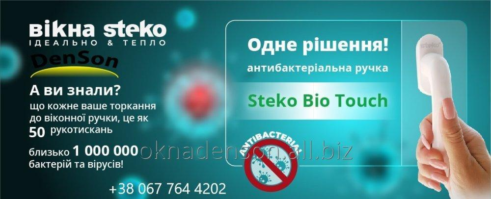 antybakterialna_ruchka_na_vikna_biotouch