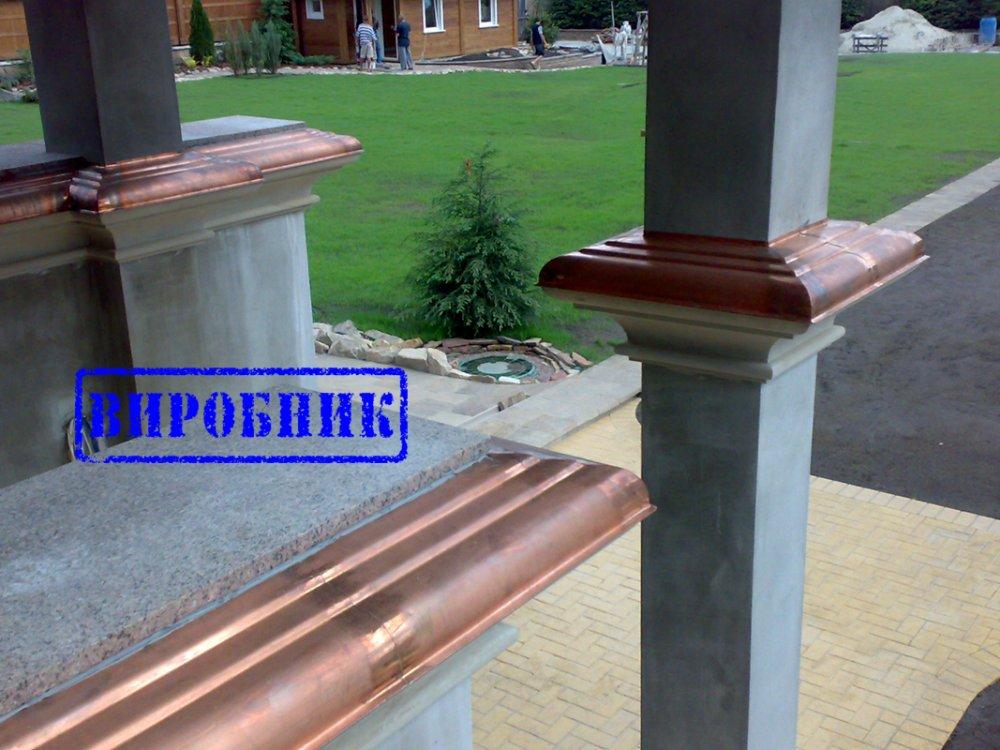 mednye_karnizy_nakryvki_perila