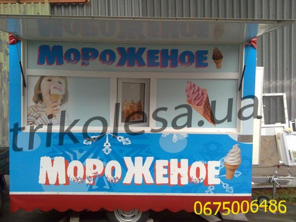 avtokafe_dlya_prodazhi_morozhenogo