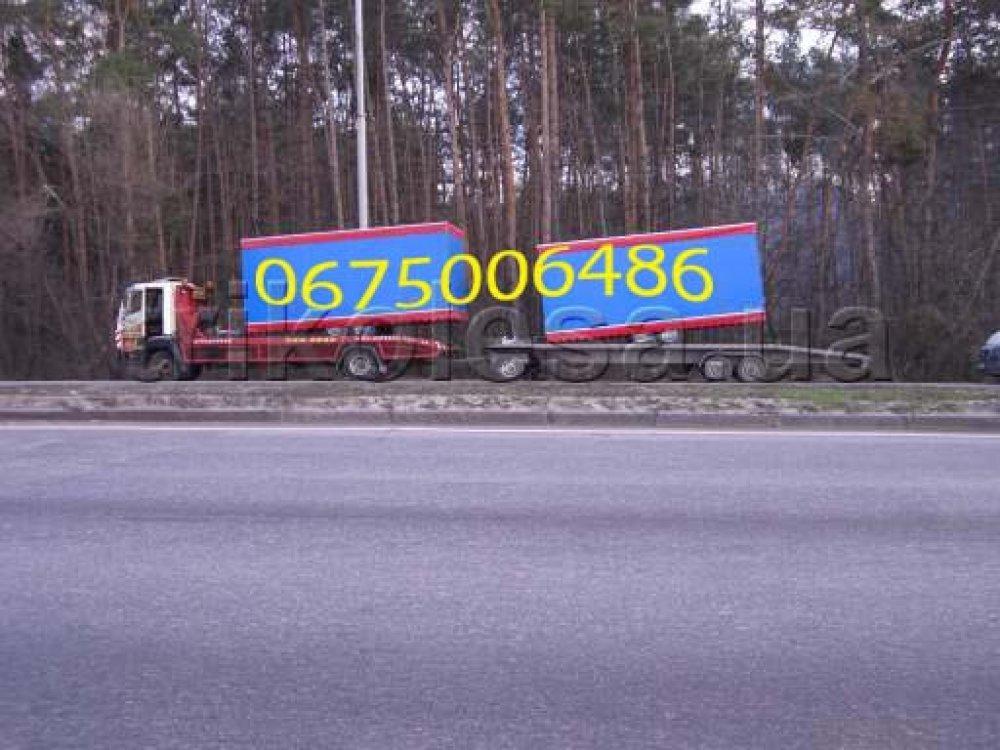 kiosk_na_kolesah_dlya_torgovli_cvetami