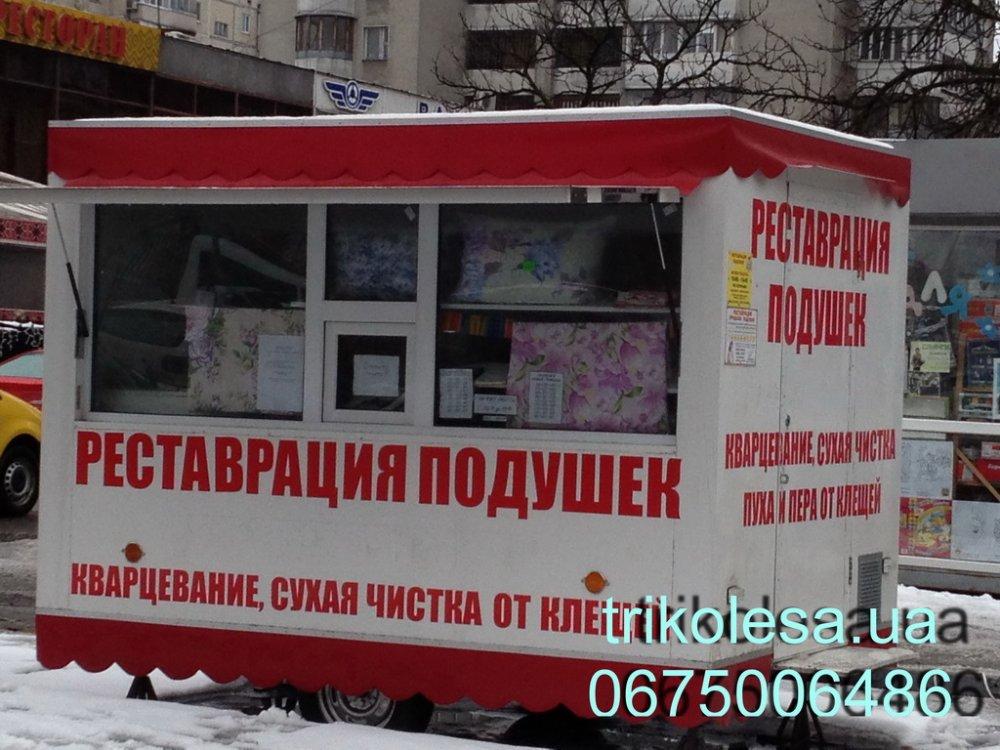 pricep_torgovyj_5m