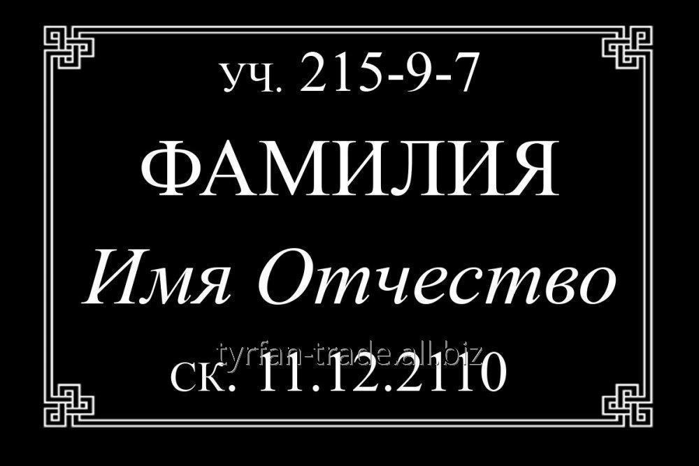 4d10b54055