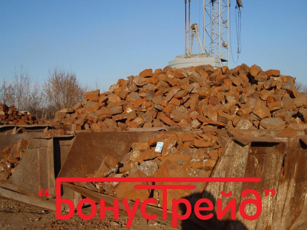 shihtovyj_material_shihta_metallolom