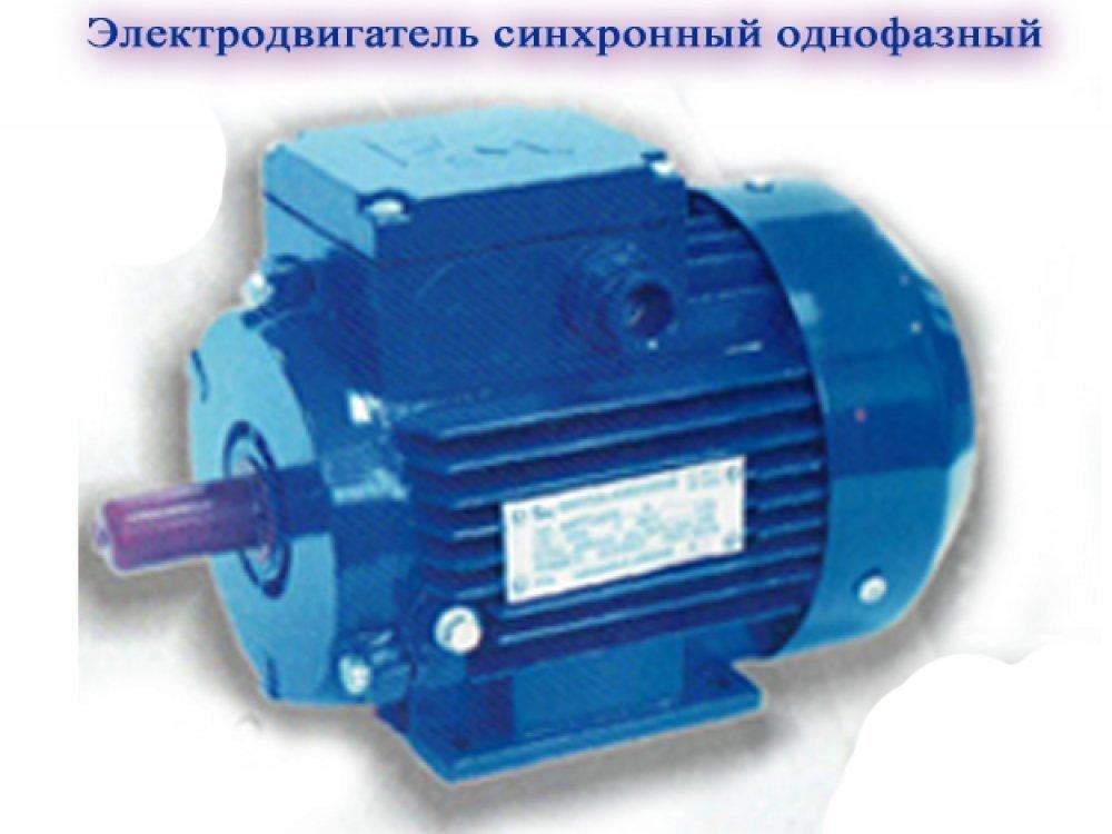Группа: Электромоторы