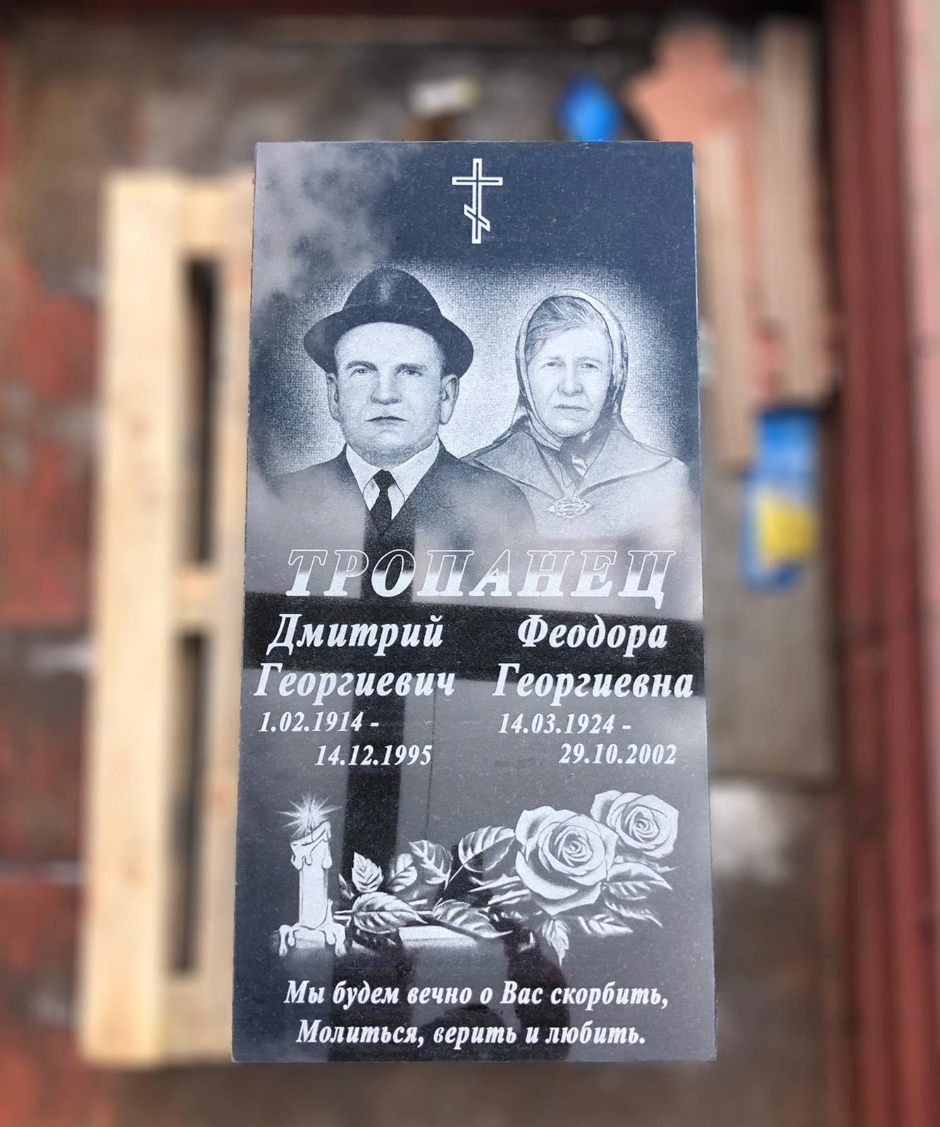 memorialnye_kompleksy