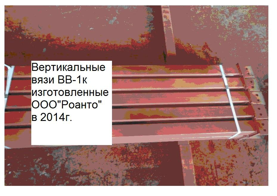 stroitelnye_metallokonstrukcii_balki_svarnye_fermy