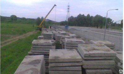 dorozhnyj_plity_betonye_armirovannye_bu