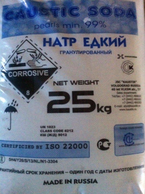 gidroksid_natriya_edkij_natr_kausticheskaya_soda