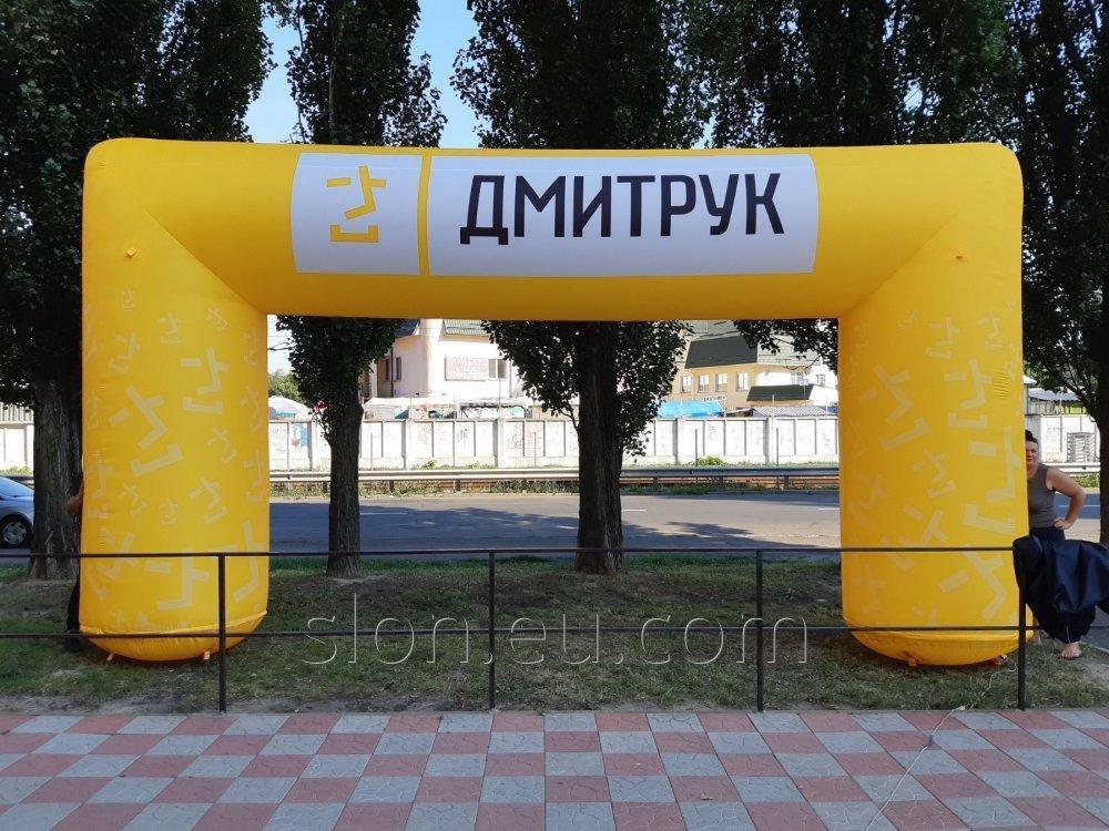 naduvnaya_figura_arka_ulichnaya_belaya