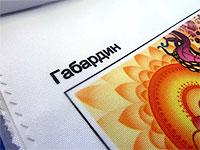 bannery_rastyazhki