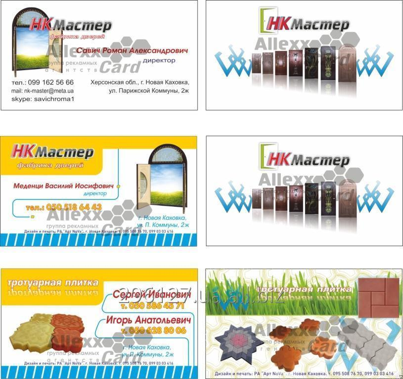 vizitki_kalendari_listovki_flaery_buklety