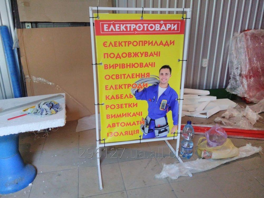 shtender_vynosnaya_reklama_spotykachka_rostovaya