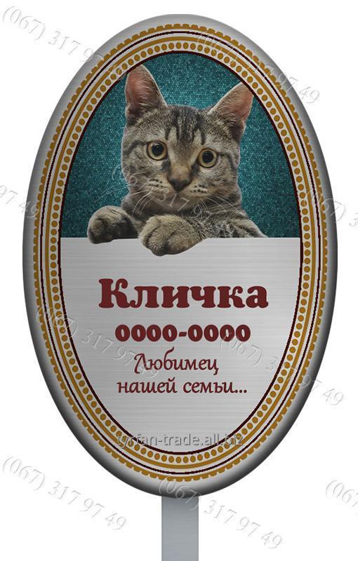 pamyatnik_nadgrobnyj_dlya_kota_koshki_izgotovim_za