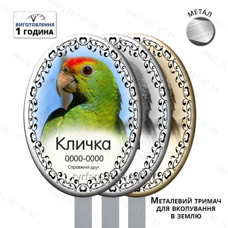 pamyatniki_dlya_sobak_sobachek_shchenkov_kotov