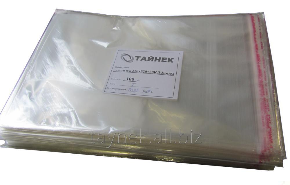 paket-upakovochnyj-250h350
