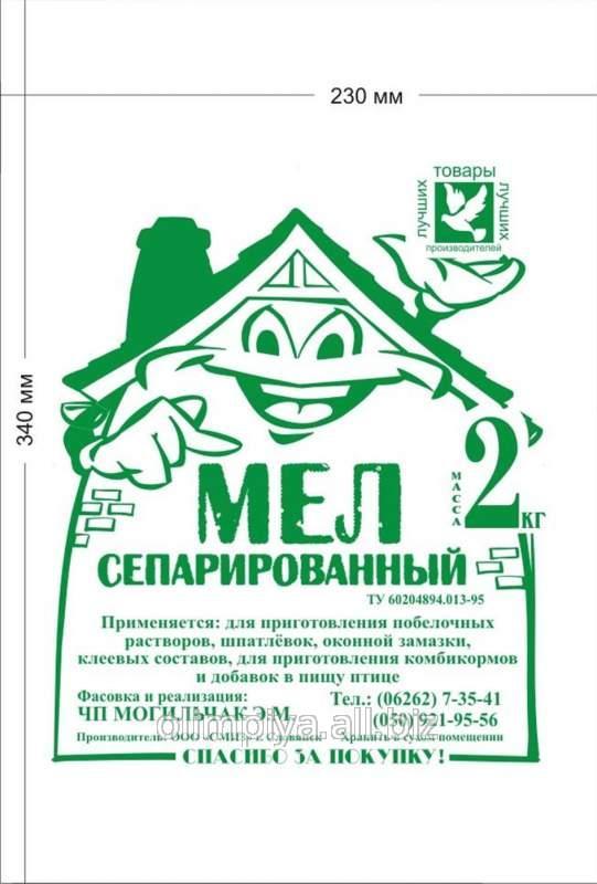 upakovka_dlya_magazinov_obuvi_odezhdy_stroitelnyh_materialov