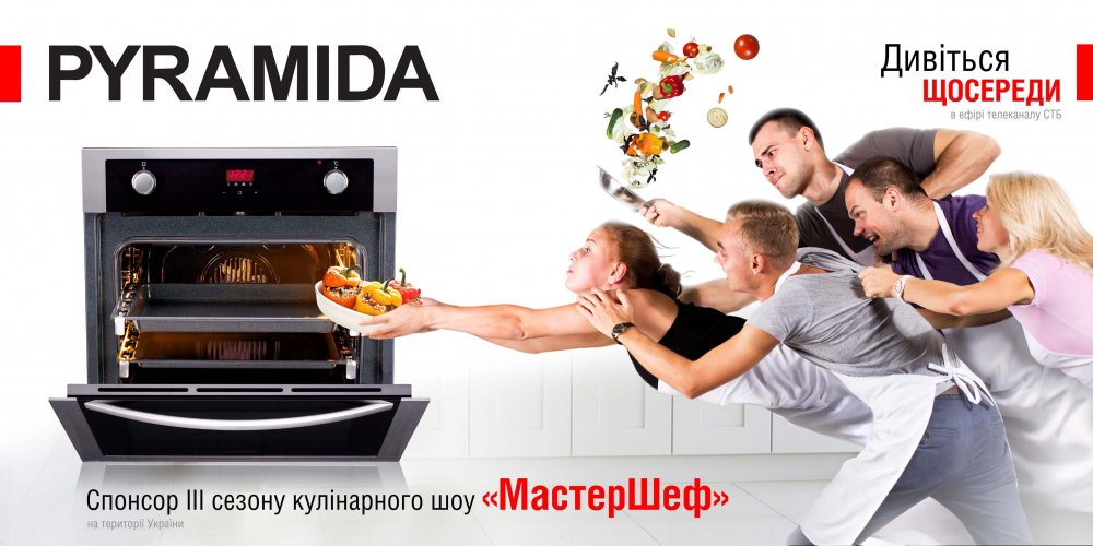 posudomoechnye_mashinki_pyramida_optovye_ceny