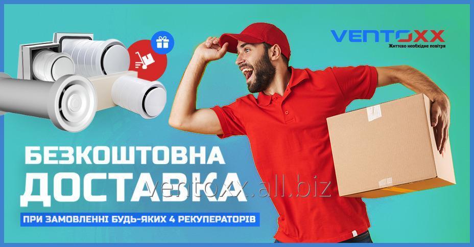 akcionnyj_nabor_rekuperatorov_zagorodnaya_villa_8