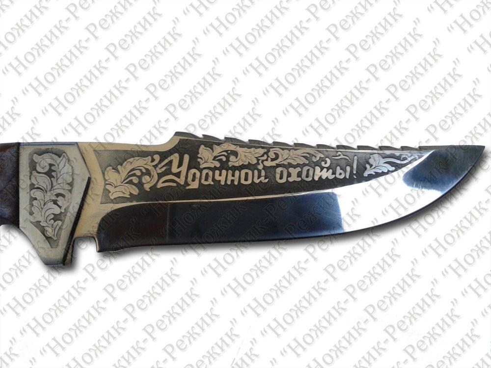 Туристический охотничий нож удачной охоты нож для разделки арбуза фото