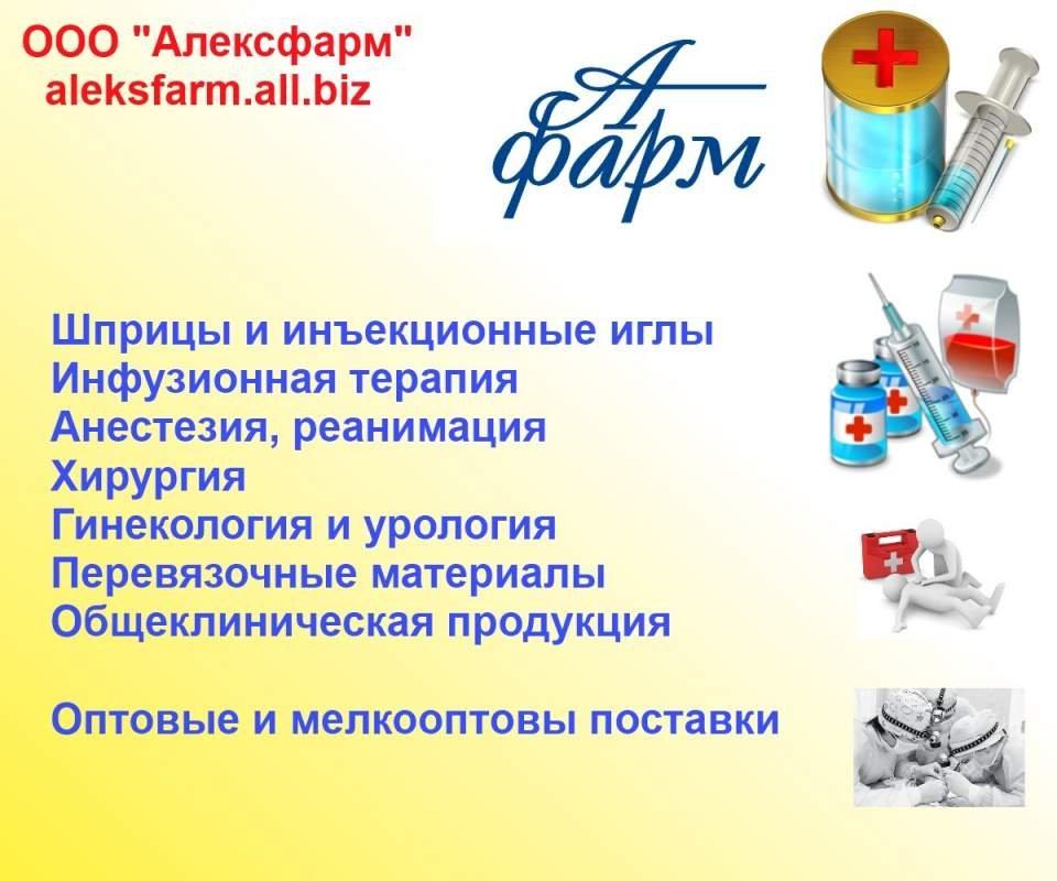 shpric-medicare-50-ml-luer-lok