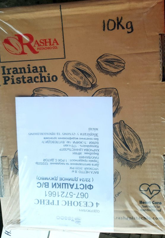 fistashka_iran_dzhambo_mehanik
