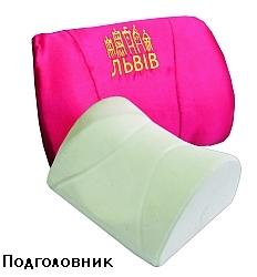 podushka_ortopedicheskaya_iz_memory_foam
