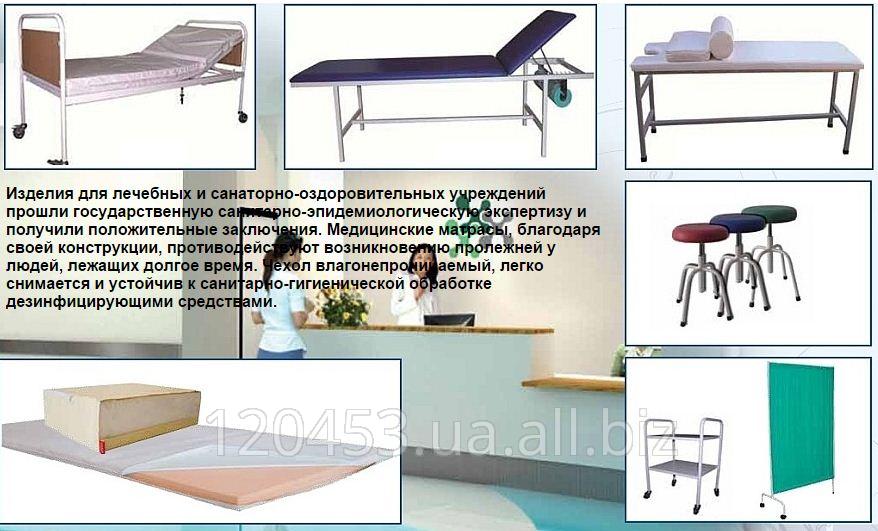 kushetka_mediczinskaya