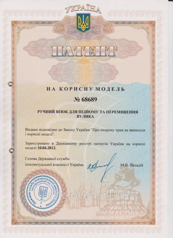 telezhka_pasechnaya_apylyft_tp_002_s