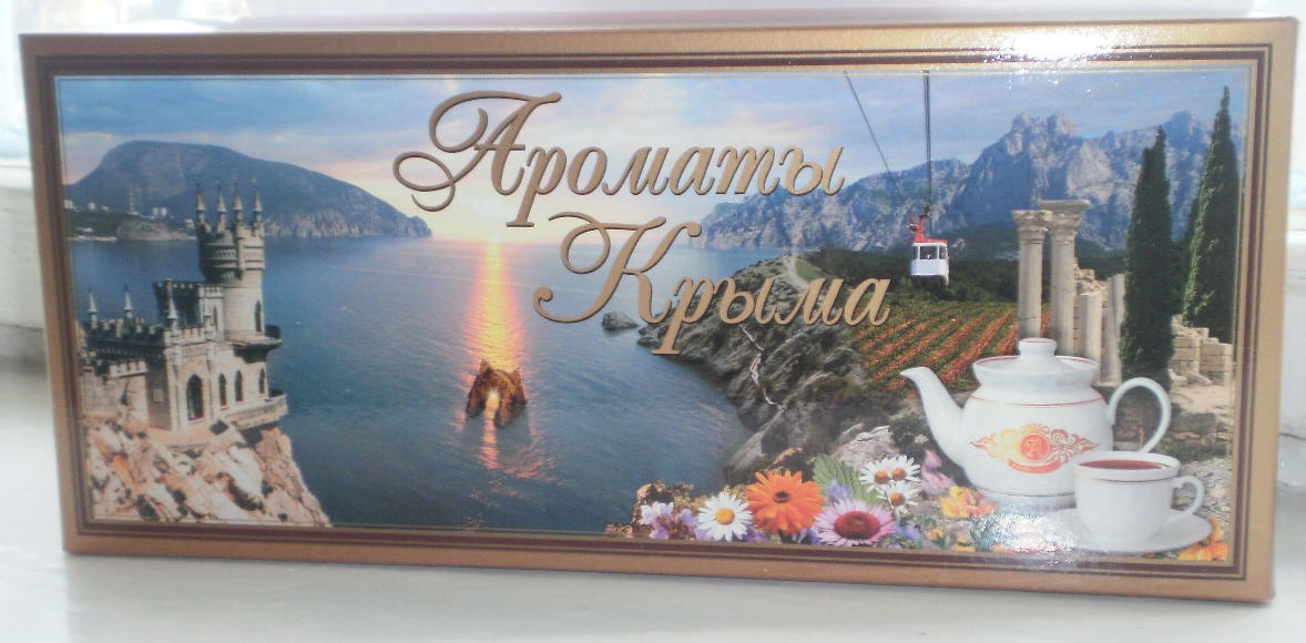 servizy_chajnye_kupit_ukraina