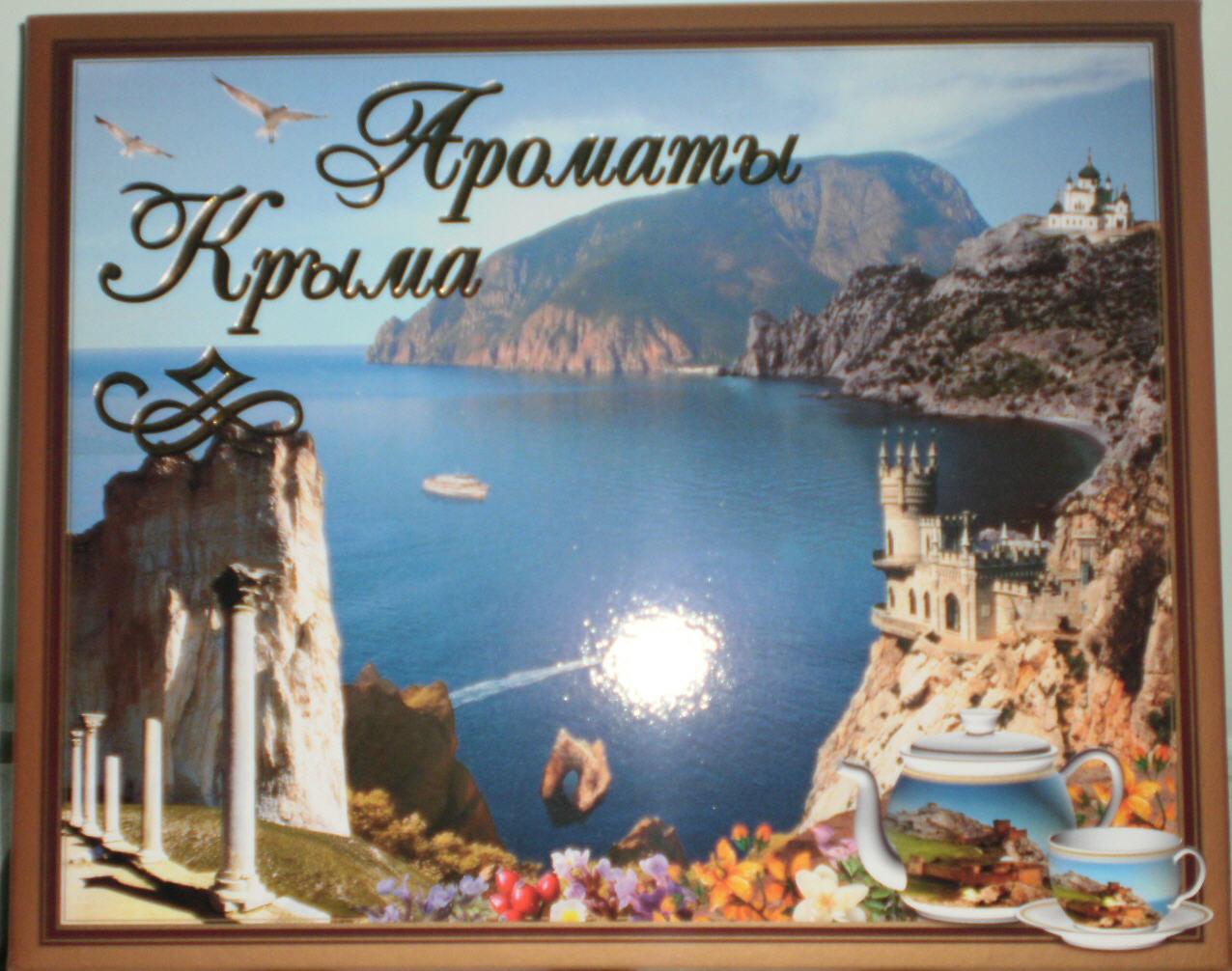 suvenirnyj_chajnyj_nabor_kupit_ukraina