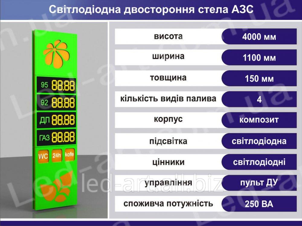 3ba825c4ee
