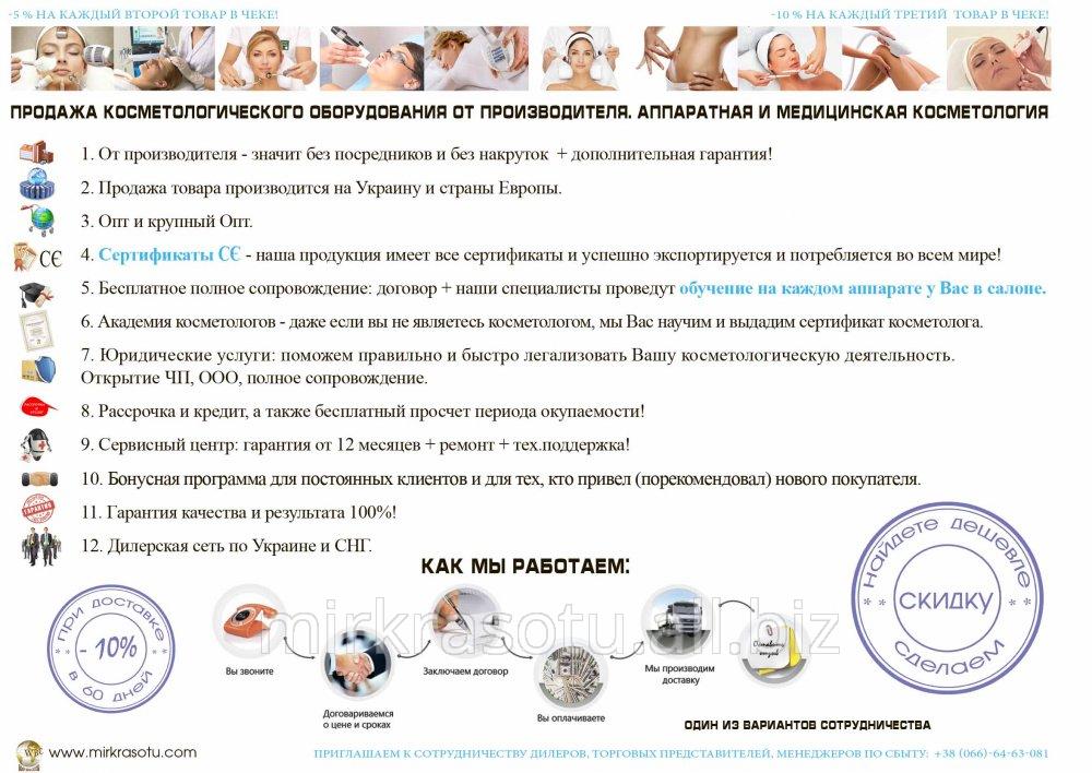 mnogofunkcionalnyj_lpg_apparat_kavitaciya