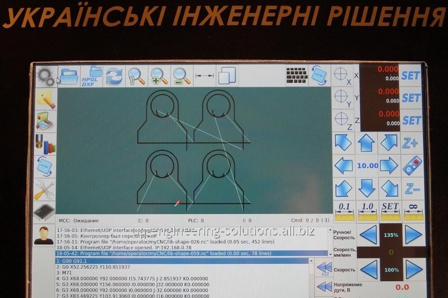 sistema_chpu_avtomatizaciya_na_linux_sensor_ekr10