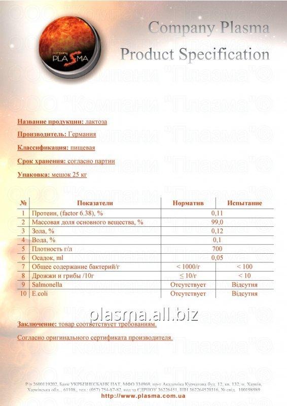 dobavki_dlya_konditerskoj_promyshlennosti