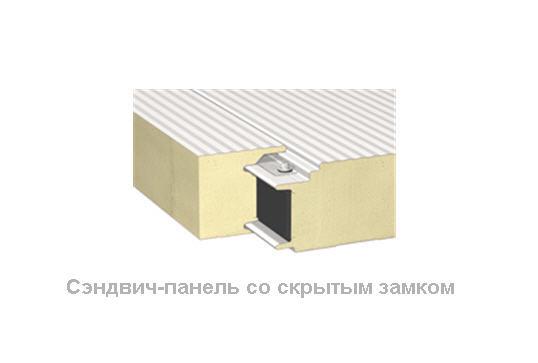 sendvich_paneli_dlya_proizvodstvennyh_i_skladskih_pomeshhenij