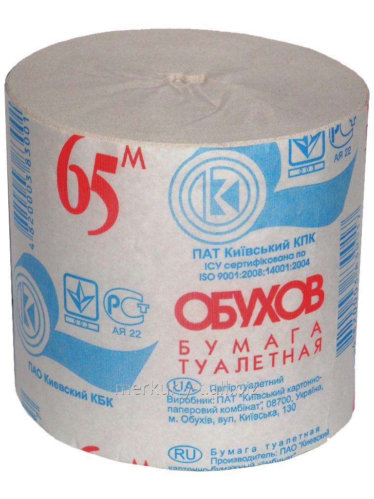 Украина направила России около 300 нот с требованием освободить политзаключенных, - МИД - Цензор.НЕТ 8207